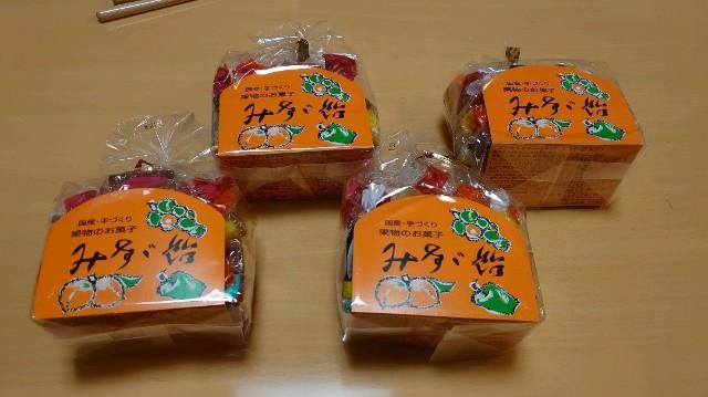 f:id:kiha-gojusan-hyakusan:20200908214251j:image