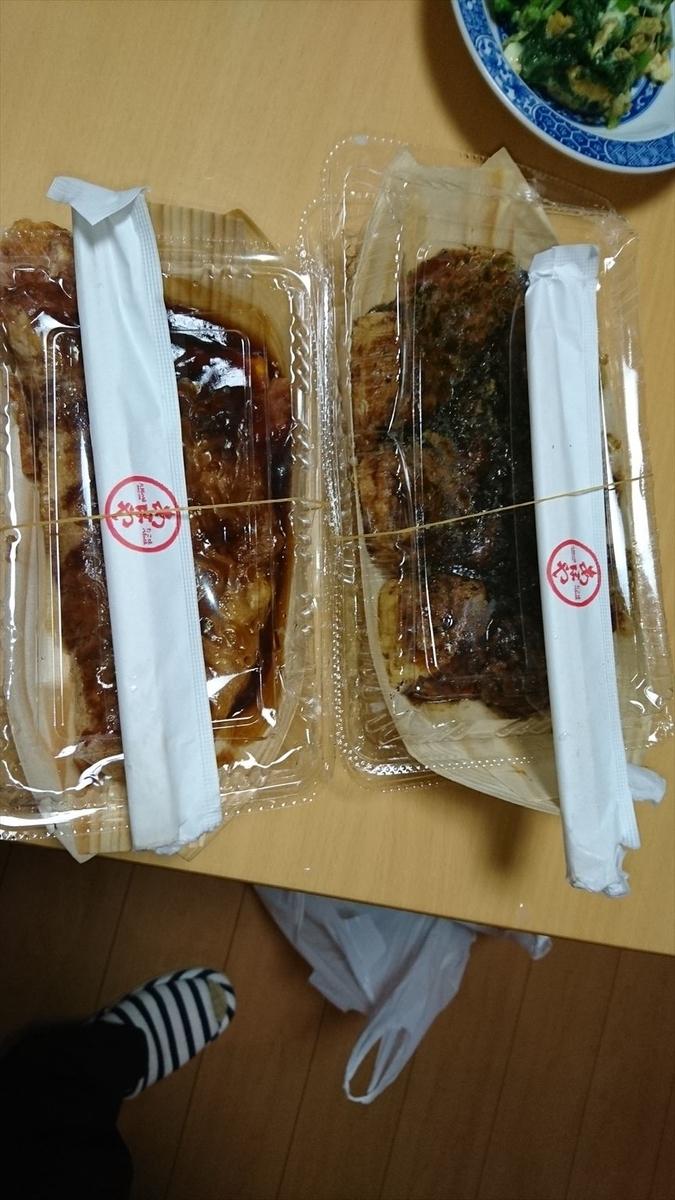 f:id:kiha-gojusan-hyakusan:20200909000152j:plain