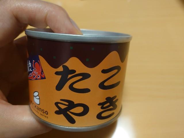 f:id:kiha-gojusan-hyakusan:20200909000326j:image