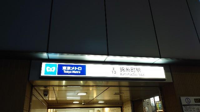 f:id:kiha-gojusan-hyakusan:20200909181627j:image