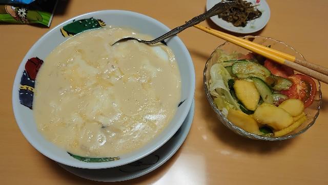 f:id:kiha-gojusan-hyakusan:20200909222733j:image
