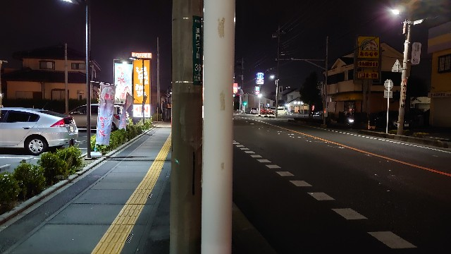 f:id:kiha-gojusan-hyakusan:20200909222802j:image