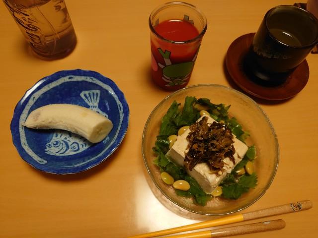 f:id:kiha-gojusan-hyakusan:20200910135943j:image