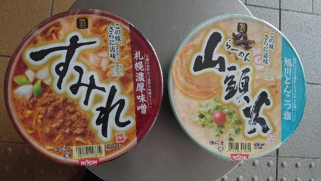 f:id:kiha-gojusan-hyakusan:20200910183442j:image