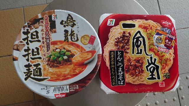 f:id:kiha-gojusan-hyakusan:20200910183455j:image