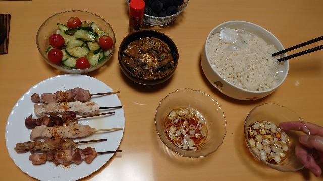 f:id:kiha-gojusan-hyakusan:20200910212023j:image