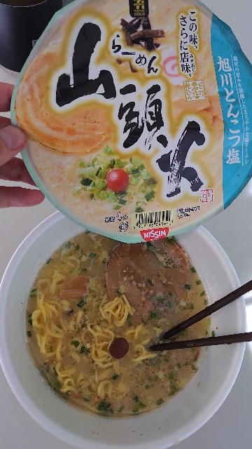 f:id:kiha-gojusan-hyakusan:20200911005016j:image