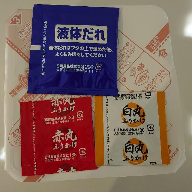 f:id:kiha-gojusan-hyakusan:20200911122604j:image