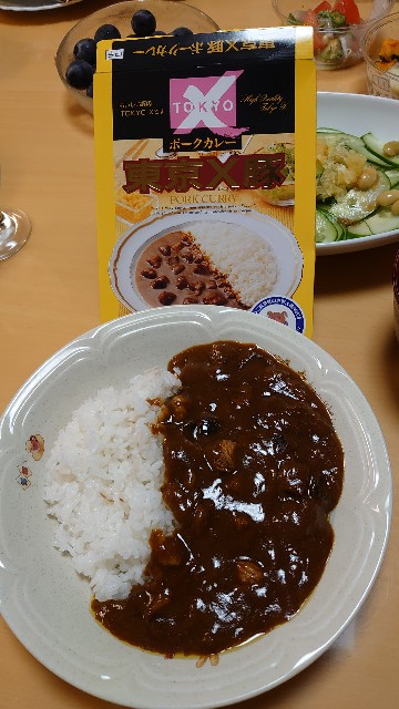 f:id:kiha-gojusan-hyakusan:20200912014007j:image