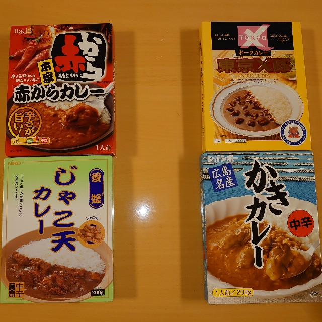 f:id:kiha-gojusan-hyakusan:20200912034659j:image
