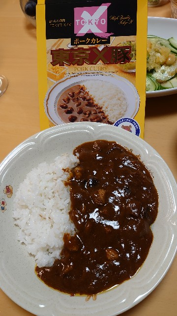 f:id:kiha-gojusan-hyakusan:20200912034903j:image
