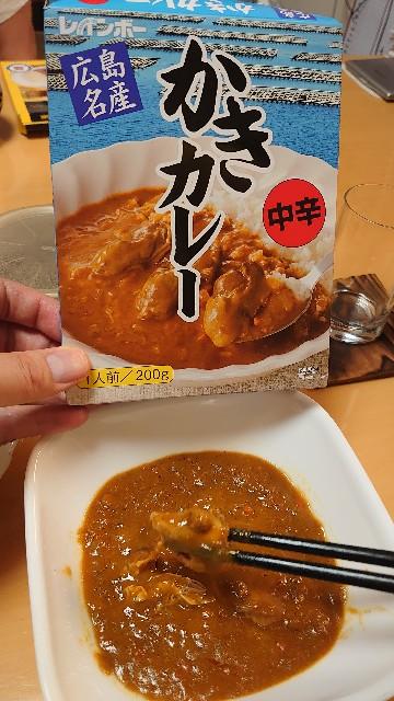 f:id:kiha-gojusan-hyakusan:20200912034919j:image