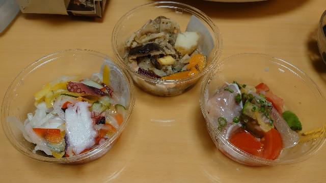 f:id:kiha-gojusan-hyakusan:20200912155440j:image