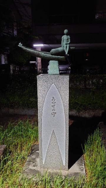 f:id:kiha-gojusan-hyakusan:20200913040146j:image