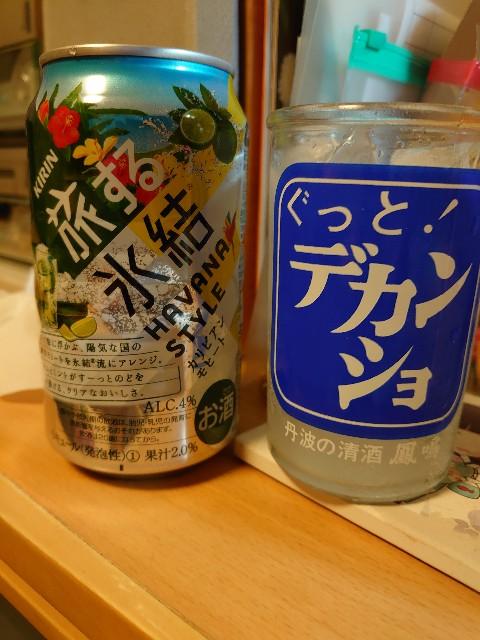 f:id:kiha-gojusan-hyakusan:20200913041906j:image