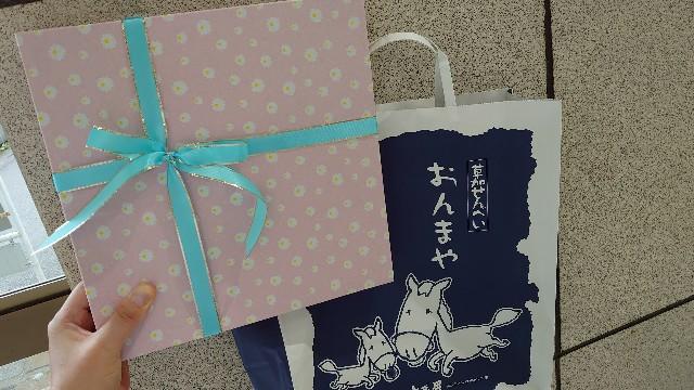 f:id:kiha-gojusan-hyakusan:20200913201728j:image