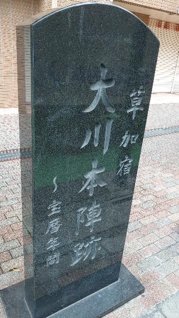 f:id:kiha-gojusan-hyakusan:20200913202754j:image
