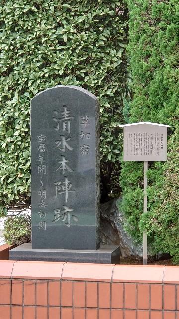 f:id:kiha-gojusan-hyakusan:20200913202807j:image