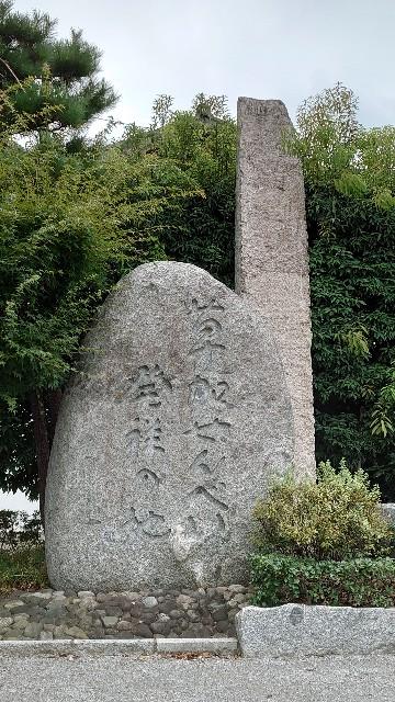 f:id:kiha-gojusan-hyakusan:20200913204849j:image