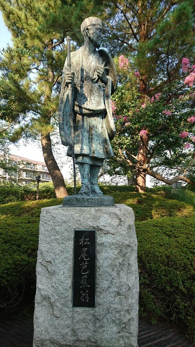 f:id:kiha-gojusan-hyakusan:20200913214440j:plain