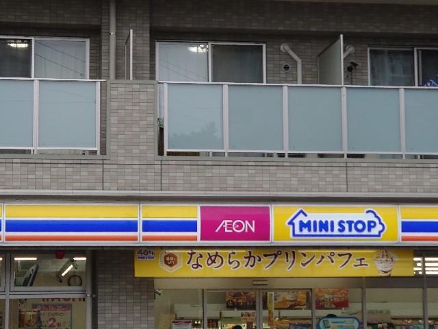 f:id:kiha-gojusan-hyakusan:20200913215245j:image