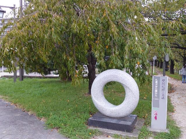 f:id:kiha-gojusan-hyakusan:20200913215448j:image