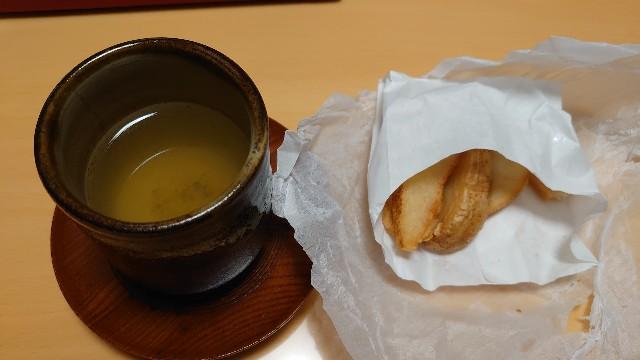 f:id:kiha-gojusan-hyakusan:20200913231006j:image