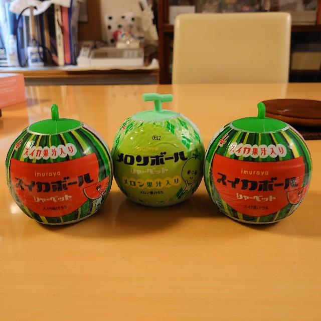 f:id:kiha-gojusan-hyakusan:20200914010245j:image