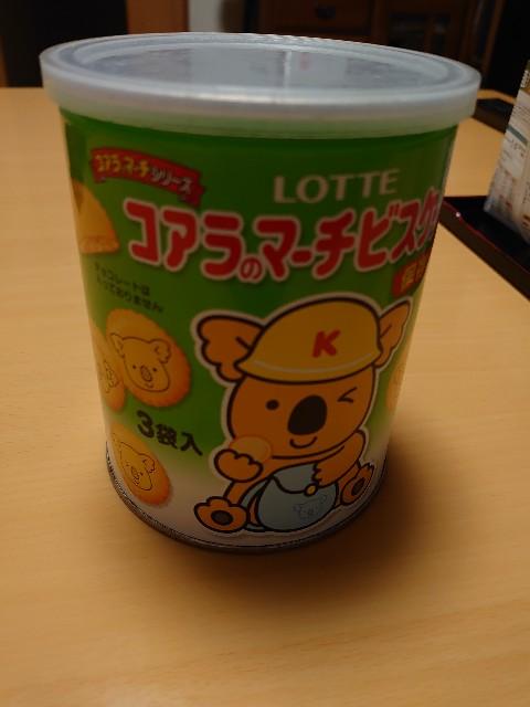 f:id:kiha-gojusan-hyakusan:20200915015349j:image