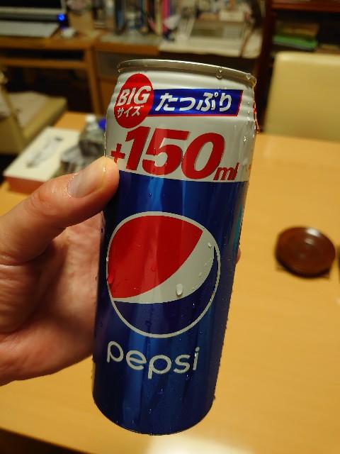 f:id:kiha-gojusan-hyakusan:20200915015409j:image