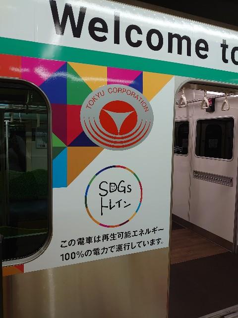 f:id:kiha-gojusan-hyakusan:20200915020945j:image