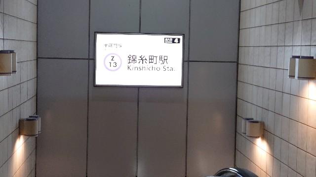 f:id:kiha-gojusan-hyakusan:20200915195901j:image