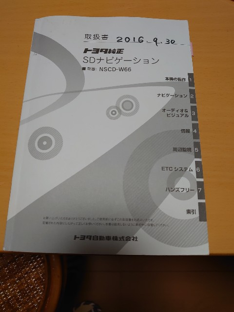 f:id:kiha-gojusan-hyakusan:20200915214751j:image