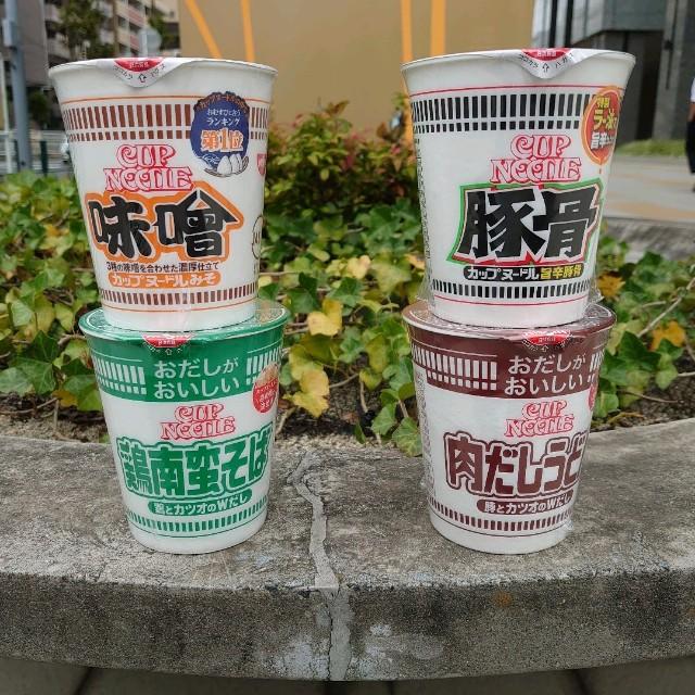 f:id:kiha-gojusan-hyakusan:20200916220847j:image