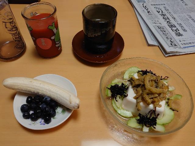 f:id:kiha-gojusan-hyakusan:20200918120706j:image
