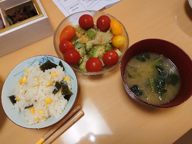 f:id:kiha-gojusan-hyakusan:20200922005220j:image