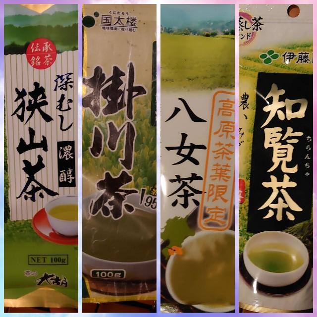 f:id:kiha-gojusan-hyakusan:20200922035339j:image