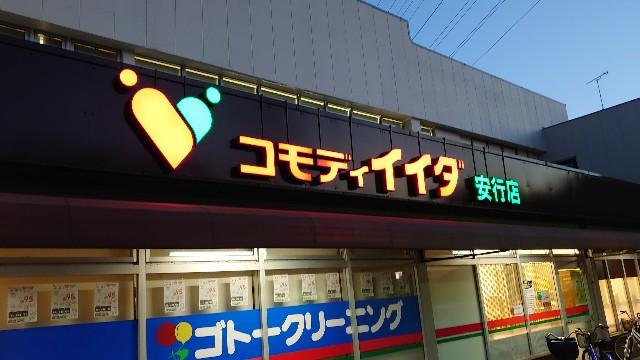 f:id:kiha-gojusan-hyakusan:20200922042331j:image