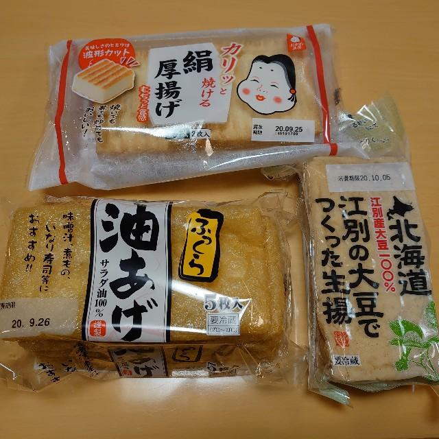 f:id:kiha-gojusan-hyakusan:20200922042355j:image