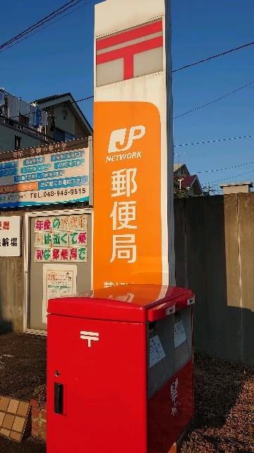 f:id:kiha-gojusan-hyakusan:20200922151009j:image