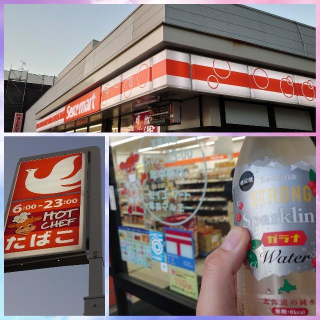 f:id:kiha-gojusan-hyakusan:20200922151159j:image