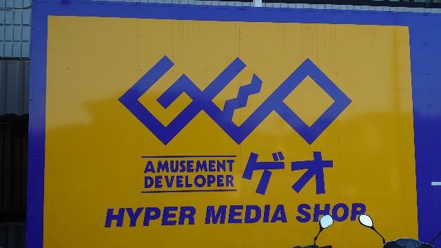 f:id:kiha-gojusan-hyakusan:20200922152237j:image