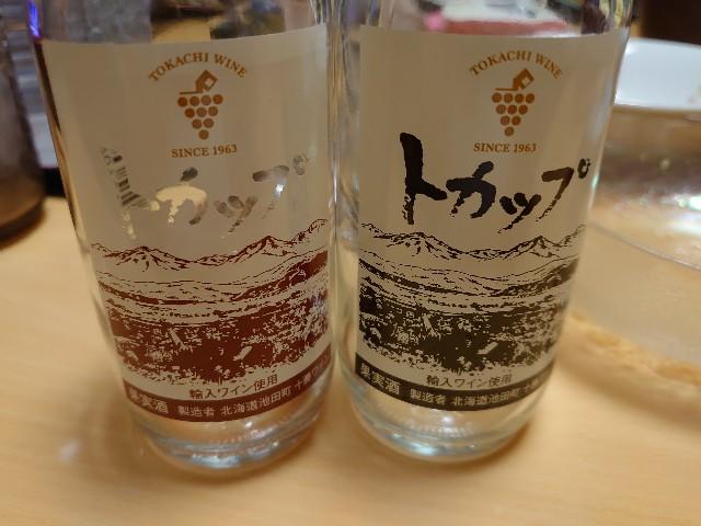 f:id:kiha-gojusan-hyakusan:20200922203353j:image