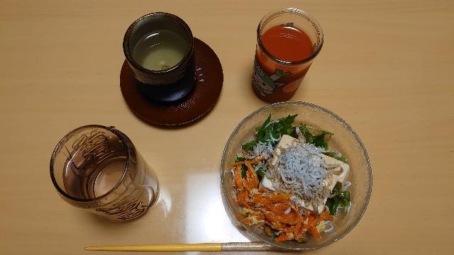 f:id:kiha-gojusan-hyakusan:20200924124327j:image