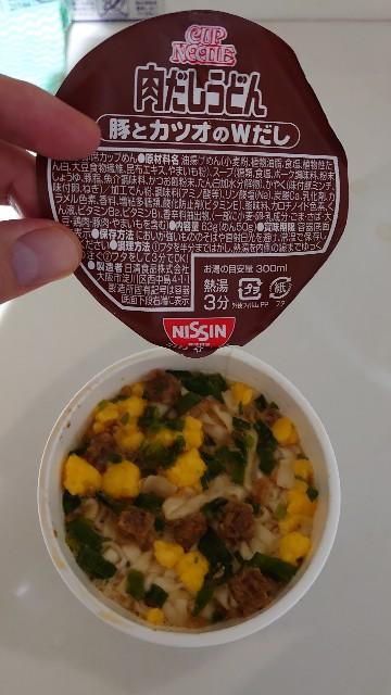 f:id:kiha-gojusan-hyakusan:20200924183829j:image
