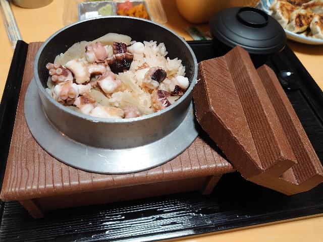 f:id:kiha-gojusan-hyakusan:20200926201327j:image