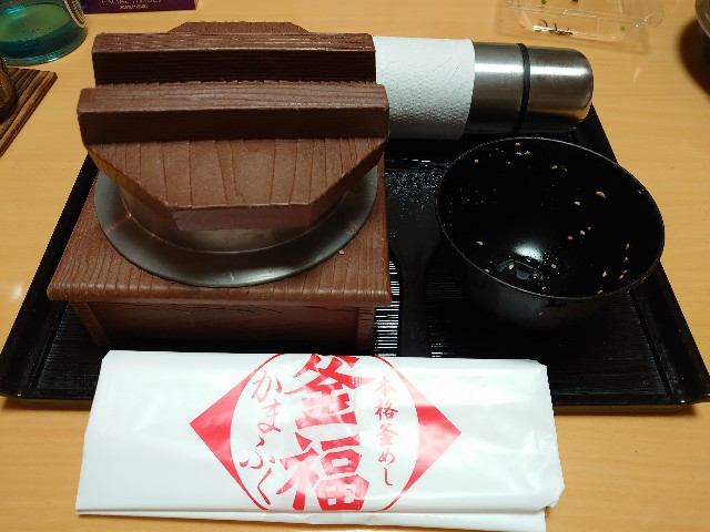 f:id:kiha-gojusan-hyakusan:20200926201605j:image