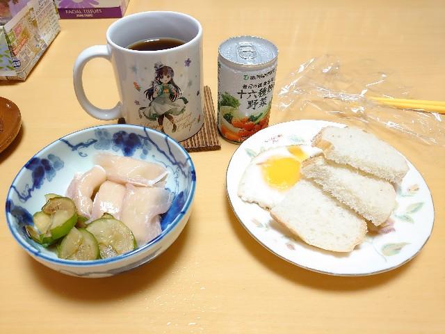 f:id:kiha-gojusan-hyakusan:20200926201808j:image