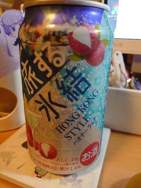 f:id:kiha-gojusan-hyakusan:20200927014316j:image