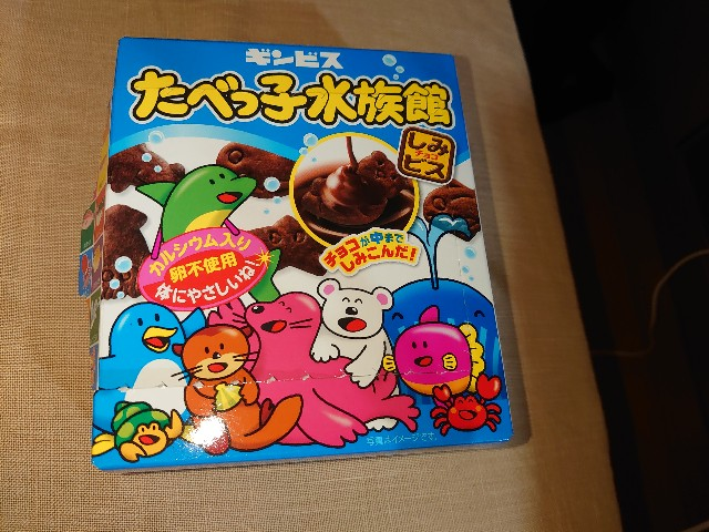 f:id:kiha-gojusan-hyakusan:20200927213520j:image